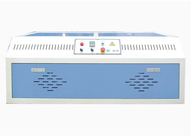 JS 805 Automatic Infrared oven